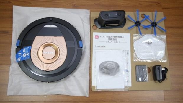 [史上最便宜] 飛利浦掃地機器人(FC8776/31)推薦,超薄機身家具底下空間輕鬆深入清潔 image001