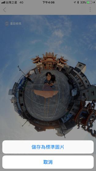 Samsung Gear 360(2017)全景攝影機+Gear VR 2017開箱評測 image027