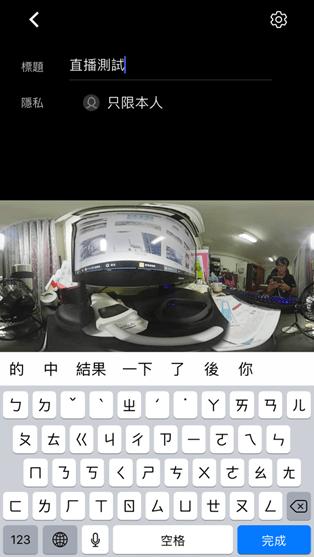 Samsung Gear 360(2017)全景攝影機+Gear VR 2017開箱評測 image033