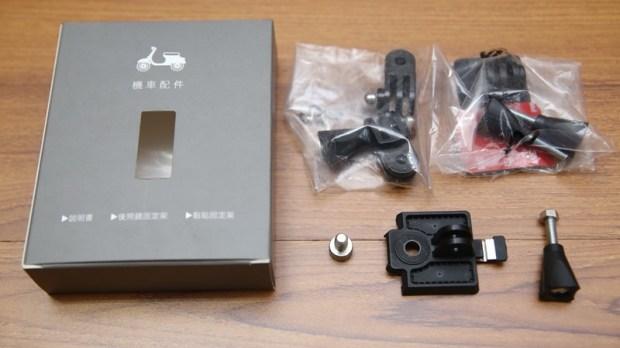 推薦「大通B52X機車跨界行車紀錄器」,IPX5防水、1296P超高畫質內建電池可錄2.5小時 IMG_7749