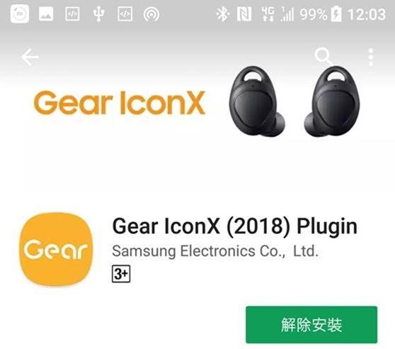 Samsung Gear IconX(2018) 運動藍牙耳機,貼身運動助理讓運動更有趣 clip_image0148