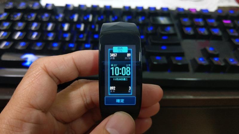 Gear Fit 2 Pro 運動手錶開箱評測,支援5ATM水下50公尺防水,全天候追蹤運動狀態 image018
