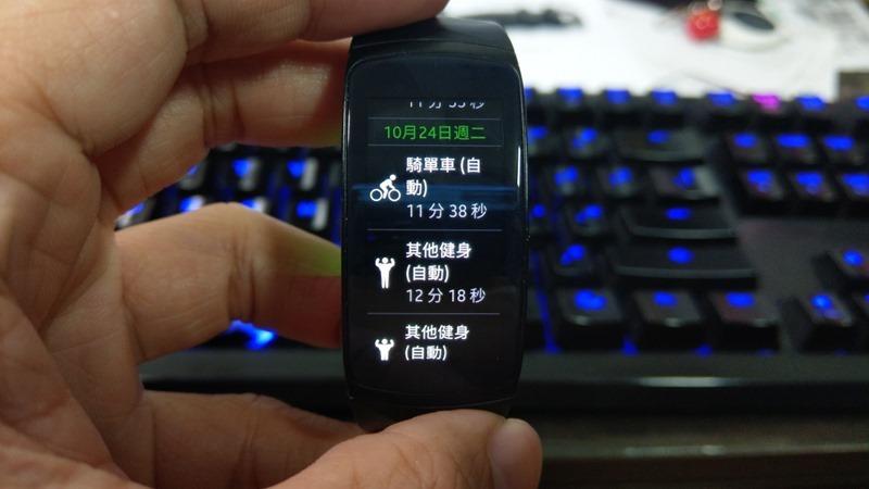 Gear Fit 2 Pro 運動手錶開箱評測,支援5ATM水下50公尺防水,全天候追蹤運動狀態 image028