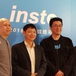 免信用卡也能分期付款,INSTO 推出全新付款工具手續費只要 0.5%