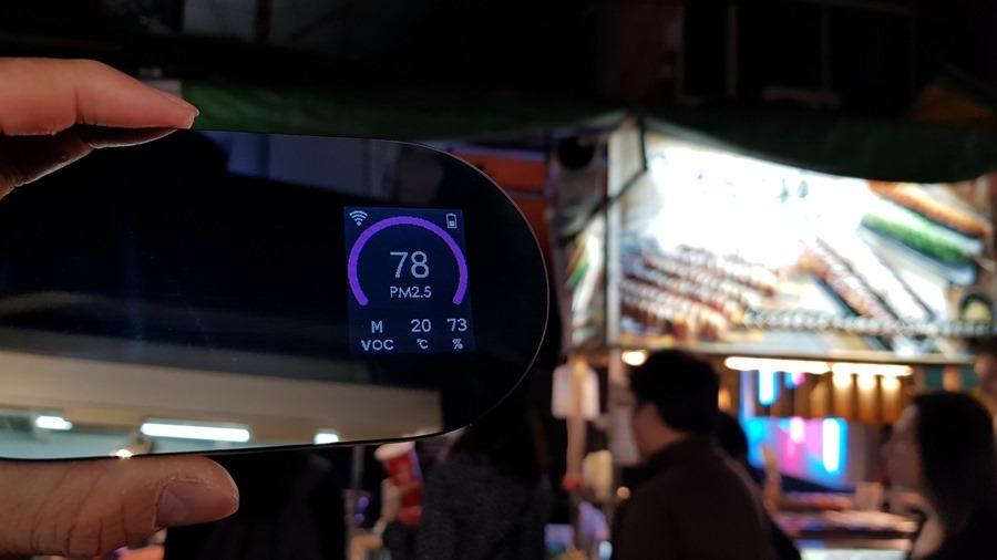 [實測空汙] 飄滿香味的夜市空氣品質如何? 走一趟臨江街夜市 (通化夜市)吧! 20180117_203642