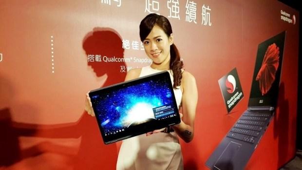 22小時超長續航、隨時連網,全球第一台 Gigabit LTE 筆電 Asus NovaGo Model