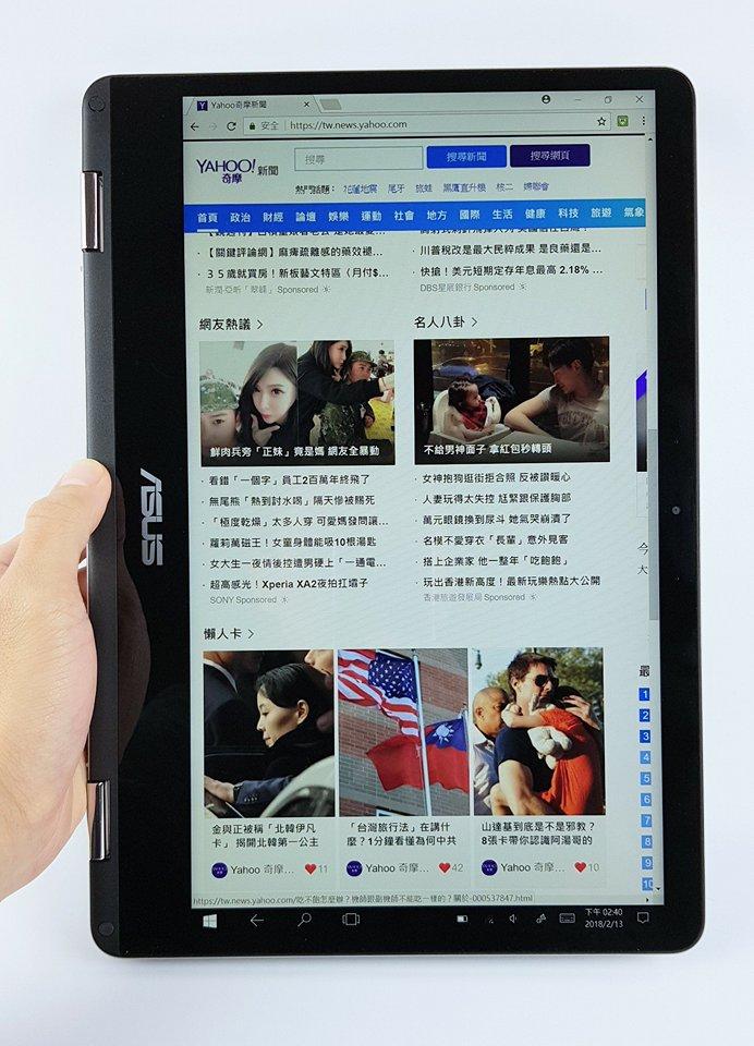 13 小時超長續航!ASUS ZenBook Flip 14 360° 翻轉筆電 評測 (UX461) 平板直立模式3