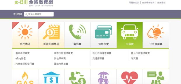 [新春好行] 節省找停車位的時間,開車必備工具 %E6%96%B0%E5%9C%96%E7%89%87