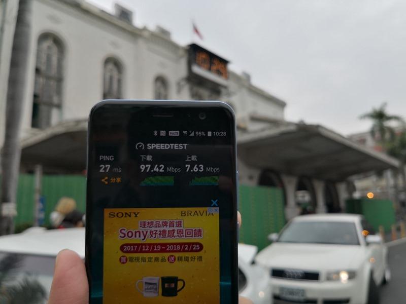 亞太GT行動上網測速X台南走春景點推薦 IMG_20180207_102844