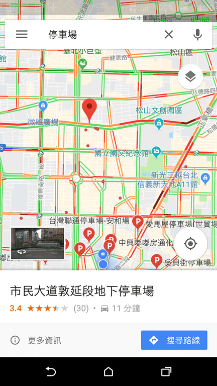 [新春好行] 節省找停車位的時間,開車必備工具 Screenshot_20180212-143050