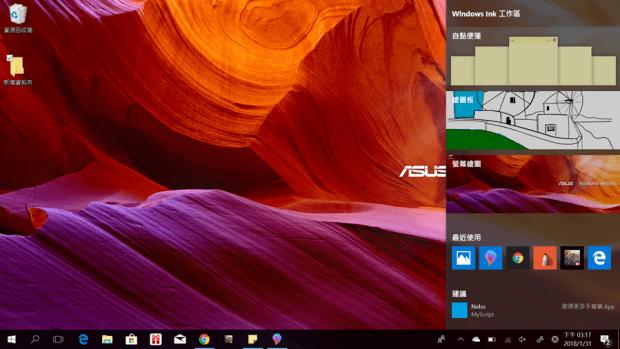 13 小時超長續航!ASUS ZenBook Flip 14 360° 翻轉筆電 評測 (UX461) function