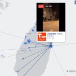地震搖太大! 善用 Facebook 直播地圖幫你快速找到現場直播