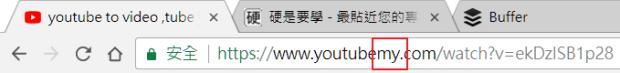 """儲存YouTube影片最快方法,直接在網址上加入""""My""""搞定 002"""