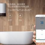 雲米發表智慧燃氣熱水器,具備AI語音聲控、精準調溫、CO濃度感知連動全屋智慧家電設計