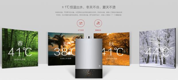 雲米發表智慧燃氣熱水器,具備AI語音聲控、精準調溫、CO濃度感知連動全屋智慧家電設計 014