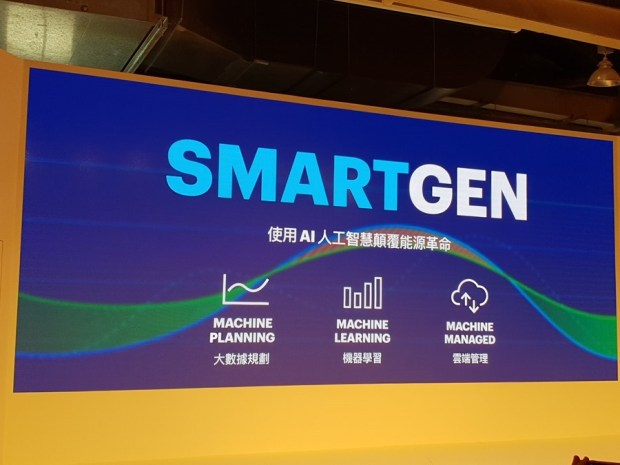 Gogoro 反將一軍:前進東部、充電站加倍、推出 GoCharger Mobile 充電器 20180330_105608