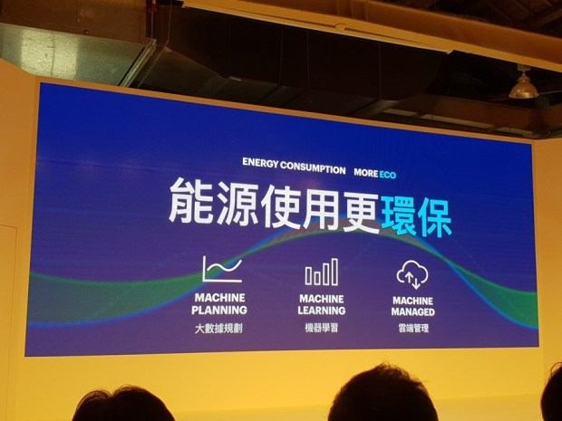 Gogoro 反將一軍:前進東部、充電站加倍、推出 GoCharger Mobile 充電器 20180330_105756