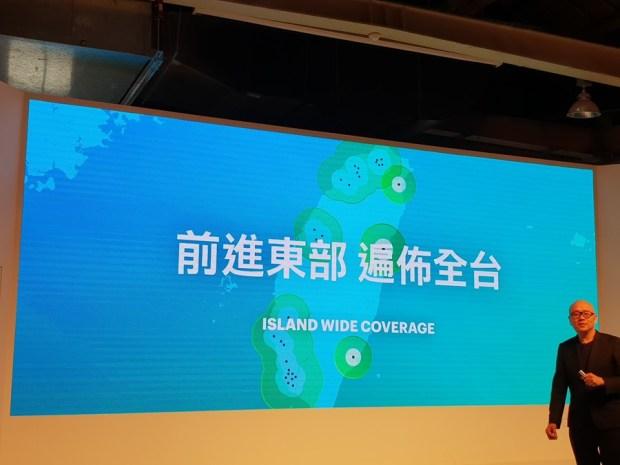 Gogoro 反將一軍:前進東部、充電站加倍、推出 GoCharger Mobile 充電器 20180330_110400