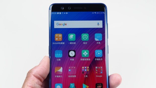 SUGAR S11 評測:質感爆表,拍照畫質超乎想像的美型手機 3173402