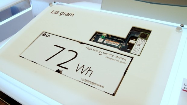 LG gram 筆電登台,這麼輕根本不科學! DSC8018