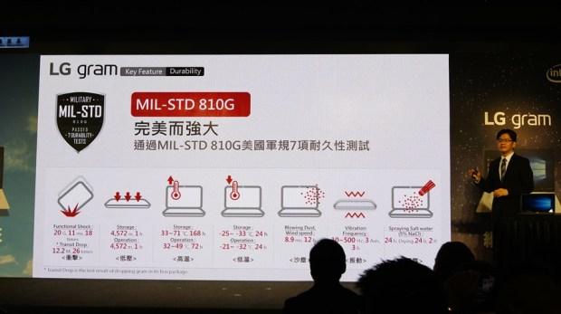 LG gram 筆電登台,這麼輕根本不科學! DSC8057