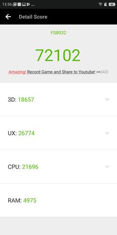 [評測] 整隻手機都是螢幕 SHARP AQUOS S3 終於上市 Screenshot_2018-01-11-13-56-39