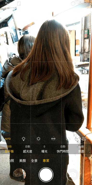 [評測] 整隻手機都是螢幕 SHARP AQUOS S3 終於上市 Screenshot_2018-01-13-19-35-13