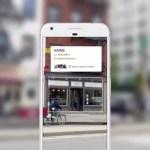 隨拍即找,Google Lens 影像搜尋功能正式登上 iOS 平台