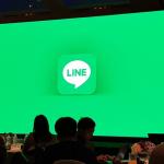 深入台灣,LINE 即將在台灣推出金融、電信、選舉服務