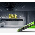 小米電競手機 Blackshark(黑鯊) 安兔兔+Geekbench 效能規格跑分出爐