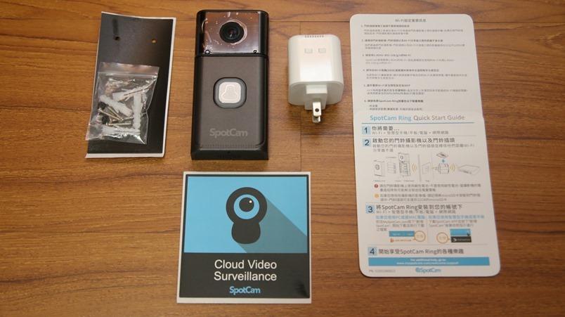 SpotCam Ring Pro 無線智慧視訊門鈴評測,不在家也能跟拜訪者視訊對話 IMG_7896