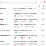 Gmail推出新介面及新功能,可有效提升郵件處理效率