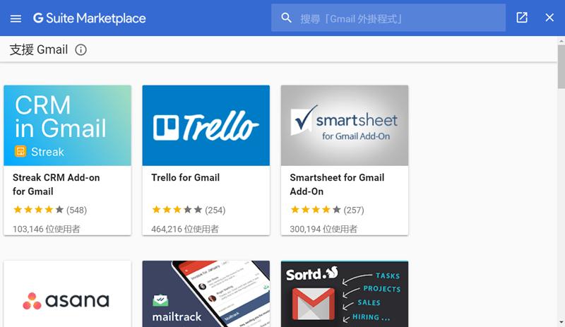 Gmail推出新介面及新功能,可有效提升郵件處理效率 Image-006-1