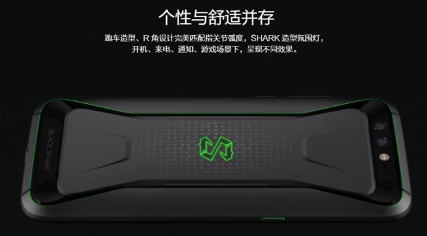 黑鯊手機正式發表,搭載 S845 旗艦處理器與液冷系統,主打電競市場 Image-011