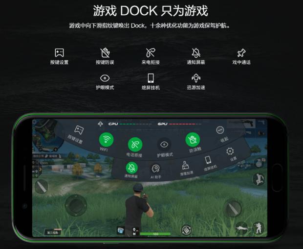 黑鯊手機正式發表,搭載 S845 旗艦處理器與液冷系統,主打電競市場 Image-018