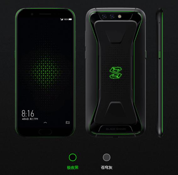 黑鯊手機正式發表,搭載 S845 旗艦處理器與液冷系統,主打電競市場 Image-020
