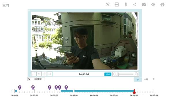 SpotCam Ring Pro 無線智慧視訊門鈴評測,不在家也能跟拜訪者視訊對話 Image-043
