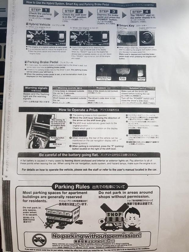 日本自駕如何申請與自駕相關注意事項 20180430_144712