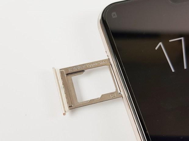 [評測] vivo V9:中階機的規格卻只要入門機的價格,90% 高佔比全螢幕手機 20180515_174708