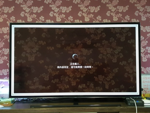 [評測] 全面提升居家品味,Samsung QLED 量子電視 (Q9F) 幫你完美融合科技與品味 20180520_230955