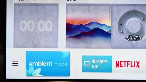 [評測] 全面提升居家品味,Samsung QLED 量子電視 (Q9F) 幫你完美融合科技與品味 5214000