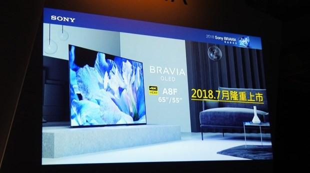 影像與色彩表現再升級,2018 Sony Bravia 電視全系列發表 DSC9798