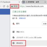 免裝套件封鎖網站惱人的彈出視窗廣告(Chrome)
