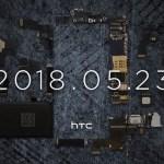 HTC預告5/23發表新機,邀請函暗示 HTC U12+ 呼之欲出