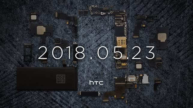 HTC預告5/23發表新機,邀請函暗示 HTC U12+ 呼之欲出 image001