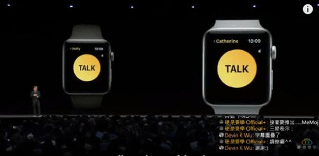 新 WatchOS 可讓 Apple Watch 變為距離無限遠的對講機! 002