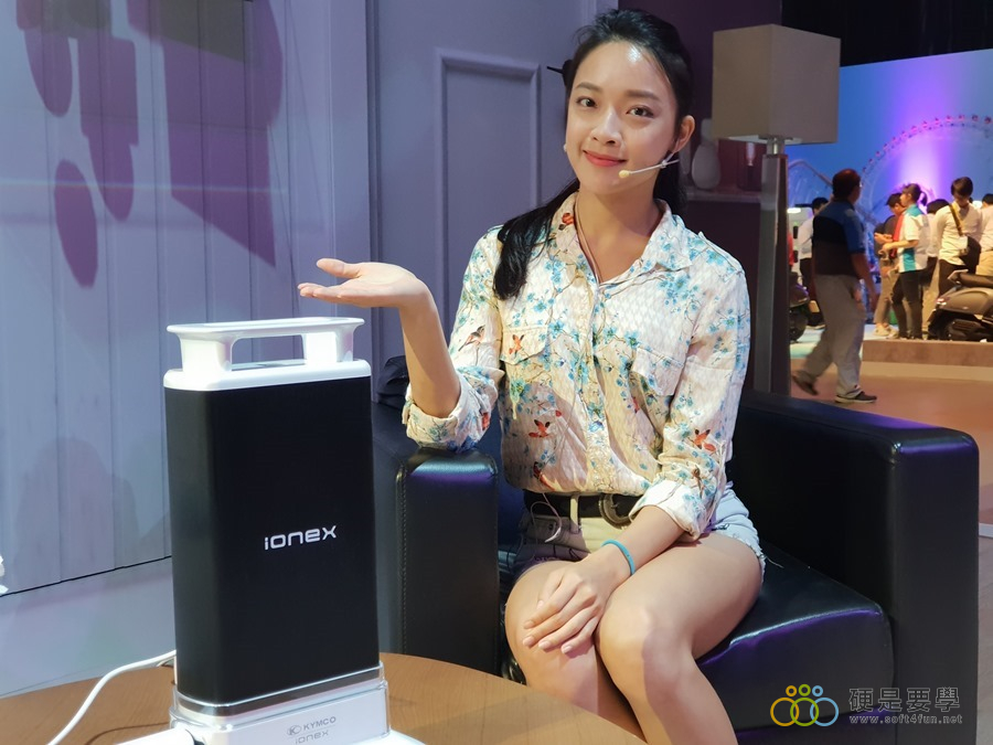 光陽 iONEX 電動車發表與未來佈局,八月開始發售 20180612_154013