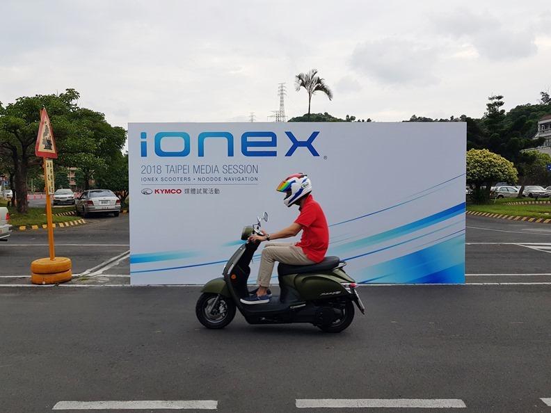[實測]光陽 iONEX 電動機車體驗,還是比較適合短途代步 20180613_162206