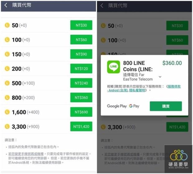 OPPO R15 超強 AI 攝影,搭遠傳指定 4.5G 吃到飽方案送 1500 元 Google Play 購物金 5