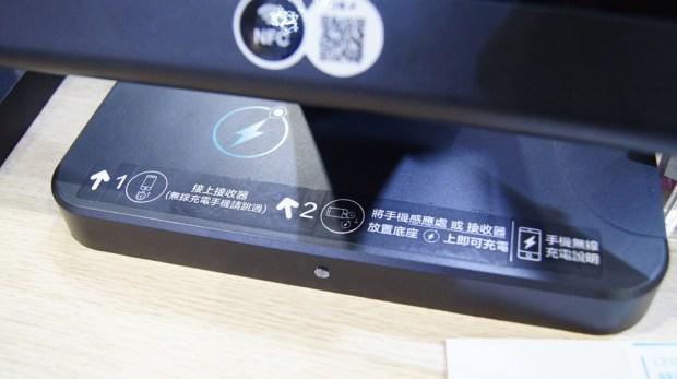 InforCharge 廣告機讓你出門在外免費充電 DSC0085